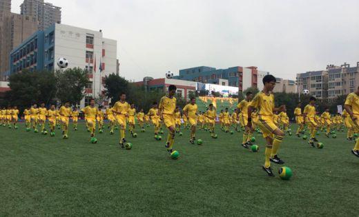 """""""全国青少年校园足球新长征""""陕西站活动启动"""