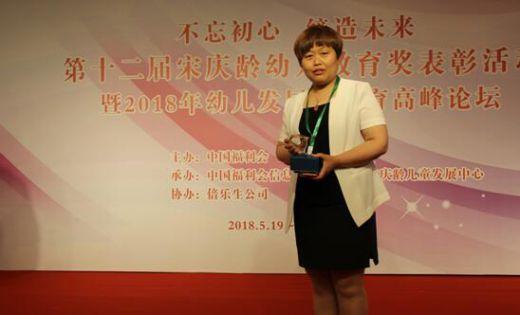 情系幼教爱满园:记渭南市合阳县幼儿园园长李银芳
